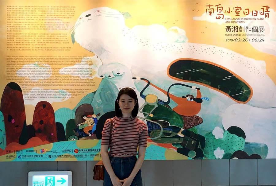 插畫家黃湘在高雄國際機場展出34件系列創作,展現獨特插畫風格。(林雅惠攝)