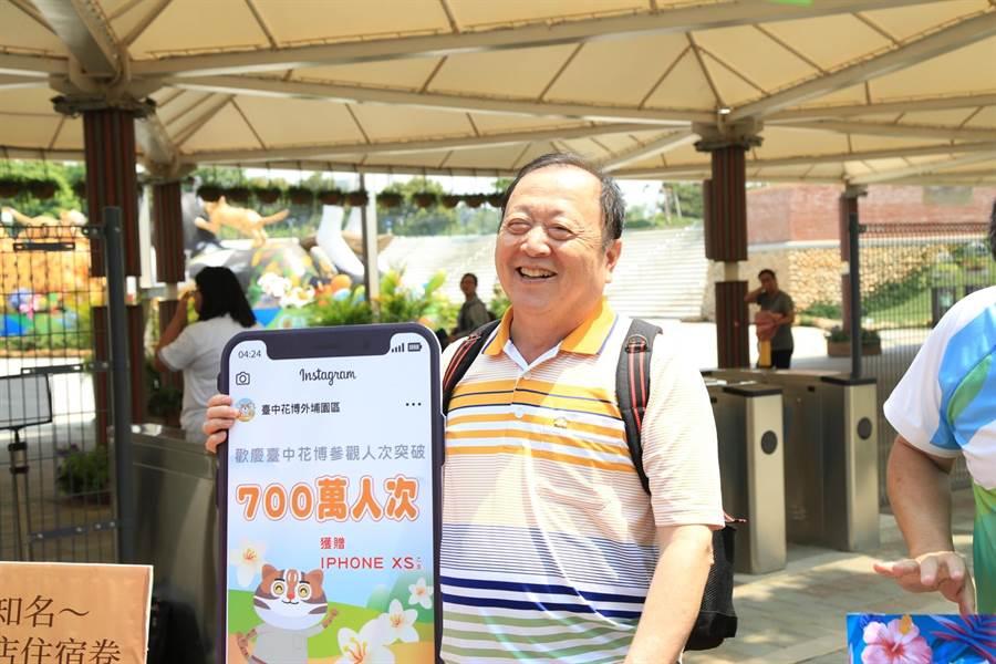 70歲蔡清海第3次參觀花博,成為第700萬幸運兒。(陳淑娥翻攝)