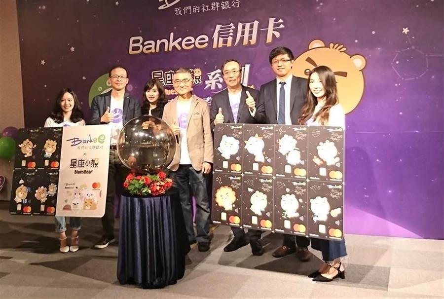 (遠東銀行推出台灣首家社群銀行的商業模式。圖:陳碧芬)