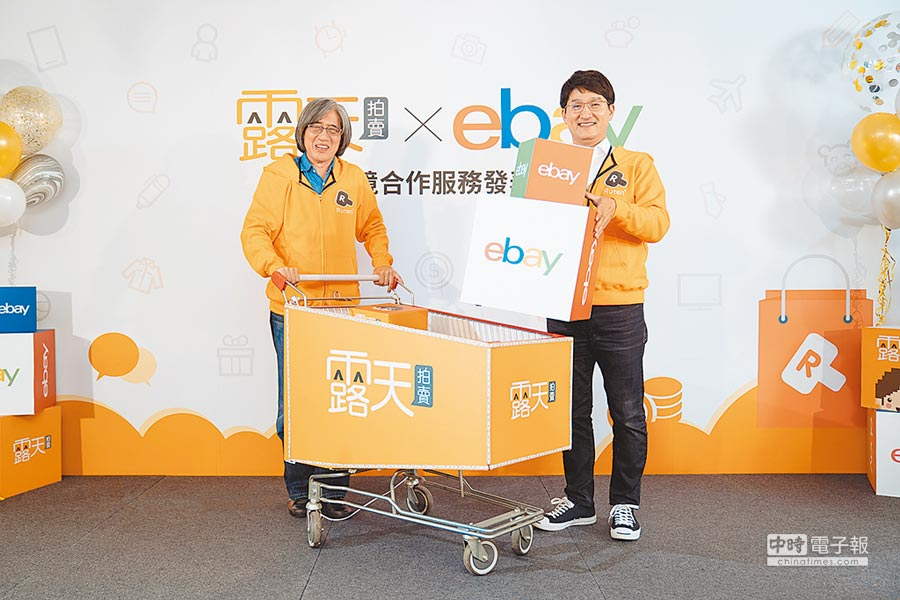 網路家庭董事長詹宏志(左)、eBay亞太區高級副總裁Jooman Park(右)聯手推出平台全整合型跨境電商。圖/網家提供