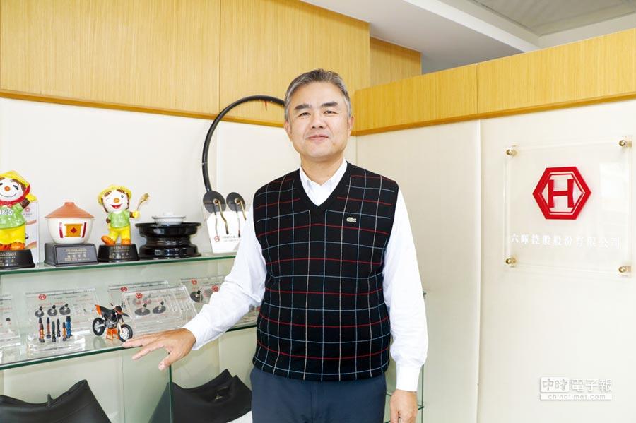 六暉-KY董座許廉凱透露,公司海外廠營運布局與投資計畫。圖/劉朱松