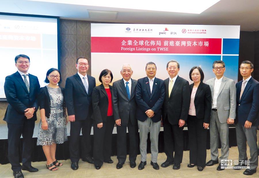 馬來西亞台灣商會聯合總會名譽總會長杜書垚(左五)、台灣證券交易所副總經理陳麗卿(左四)、資誠聯合會計師事務所審計服務營運長梁華玲(右三)在馬來西亞合影。圖/資誠提供