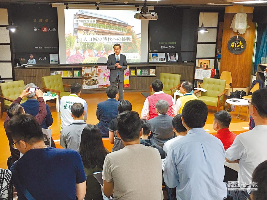 日本茨城縣笠間市的山口伸樹市長,17日上午在埔里鎮公所分享日本地方創生的經驗與做法。(主辦單位提供)