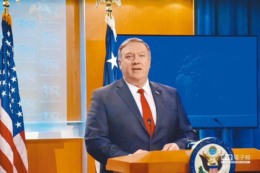 美國國務卿蓬佩奧。(中新社資料照片)