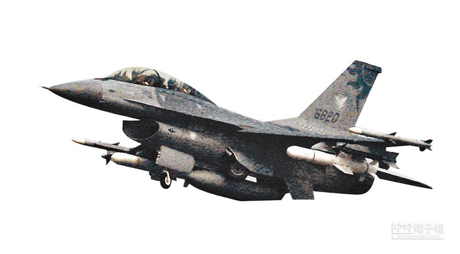 台灣F-16戰機。(本報系資料照片)