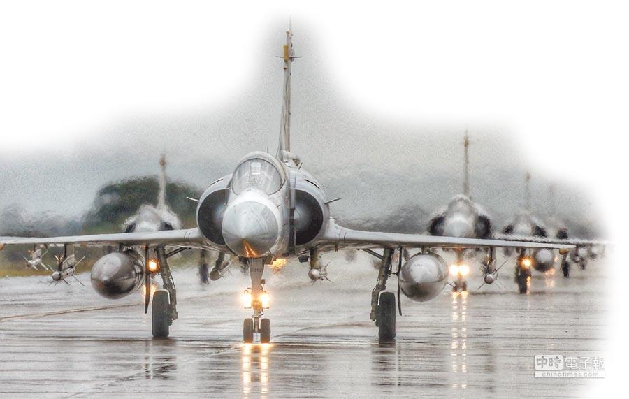 8架幻象戰機進行編隊滑行。(本報系資料照片)