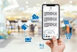 企業行銷最大推手三竹簡訊 多元服務成關鍵
