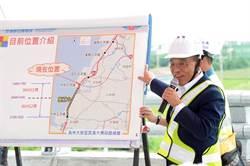 蘇揆期望台76線延伸彰化二林計畫 盡速完工通車