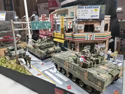 解放軍坦克進駐台北?模型展大膽創作惹議