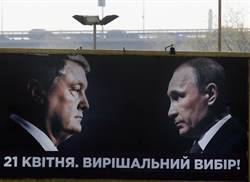 對俄強硬無助選情!烏國總統民調慘遭諧星海放