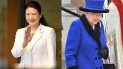 日本新皇后雅子樸實低調!穿著竟與英國女王不謀而合?