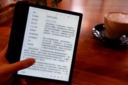 免手動更新 樂天Kobo電子書閱讀器中文版來了