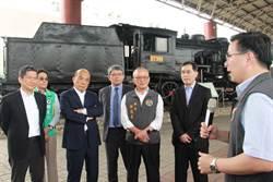 蘇揆視察苗栗鐵道博物館 允諾補助提案3.4億經費