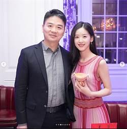 猛瞪受害女 劉強東起訴書曝光關鍵證人遭起底