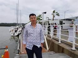 亞果設遊艇雙母港 串接兩岸遊艇休憩產業