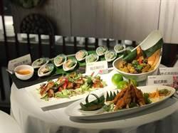 星饗道「南洋美食季」 這些人可以免費吃