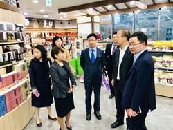 為農民找出路    黃志芳今訪韓前三大流通企業農協