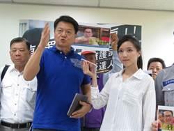 周錫瑋:藍月內完成民調、提名最強棒