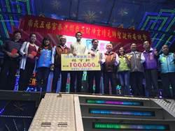 南崁高中培育優秀學生 五福宮捐20萬獎學金