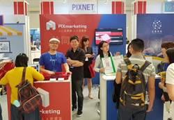 PIXNET推出最新行銷利器PIXmarketing 結合痞客邦社群共創豐富資訊內容,匯集買家賣家互利互惠的共同行銷平台