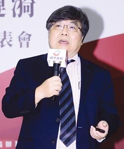台大商學研究所教授陳文華:純網銀終極目標 Open Banking
