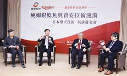 台灣純網銀未來─讓金融消費需求以數位方法滿足