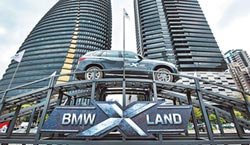 BMW X LAND體驗營 大展休旅魅力