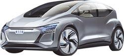 Audi AI:ME概念車 上海亮相