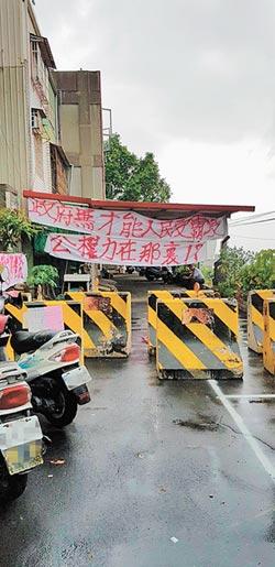 樹林光興街 路權爭議惹民怨