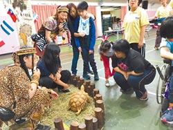 爬蟲類進校園 帶特教生環遊世界