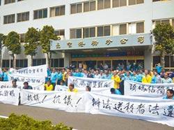 反壟斷 台中港工人爭工作權