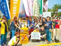 廢核行動聯盟 4月27日北高串聯遊行