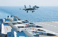陸迎海軍70年 國之重器聚青島