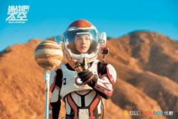 《挑戰吧!太空》6藝人實境重訓