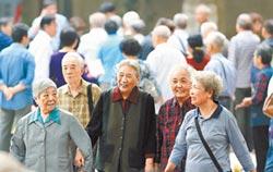 陸樂齡消費需求大 市場迎新機遇