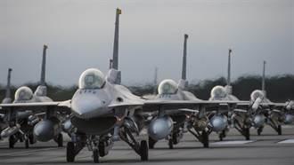 美F16升級F35同款雷達 戰力爆棚