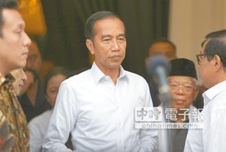 印尼總統佐克威連任 外資加碼道賀