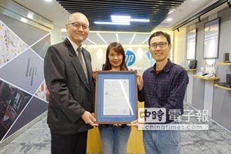 HP搶先 AMOLED筆電獲德國低藍光驗證