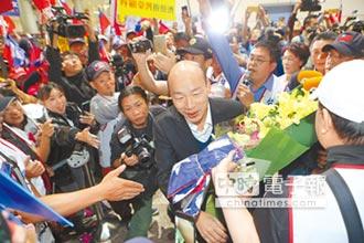 台灣政情韓粉籲徵召式初選-就是要韓 粉絲喊徵召民調派強棒