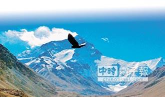 人間淨土珠峰 陸春季登山限144人