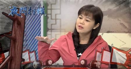 反統一就是反中華民國憲法!綠營要帶台灣走絕路?