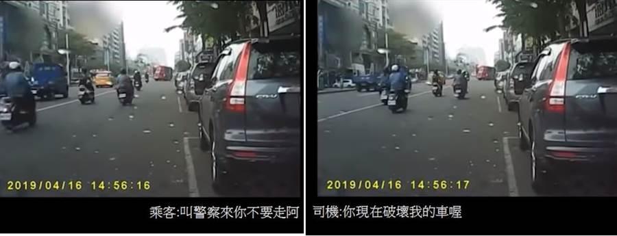司機與乘客在車外起肢體衝突。(翻攝自Youtube)