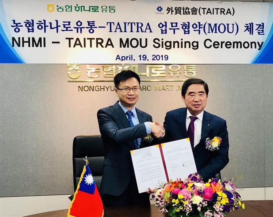 貿協董事長黃志芳與農協(NH)集團超市Hanaro簽署MOU 圖:貿協