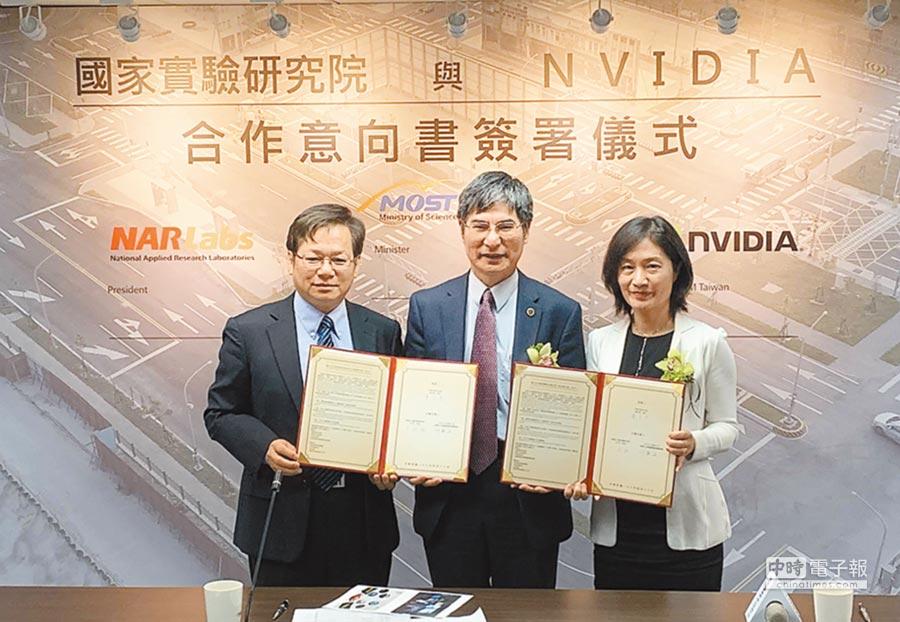 科技部長陳良基(圖中)見證國家實驗研究院與NVIDIA簽訂自駕車合作意向書。圖/彭琳