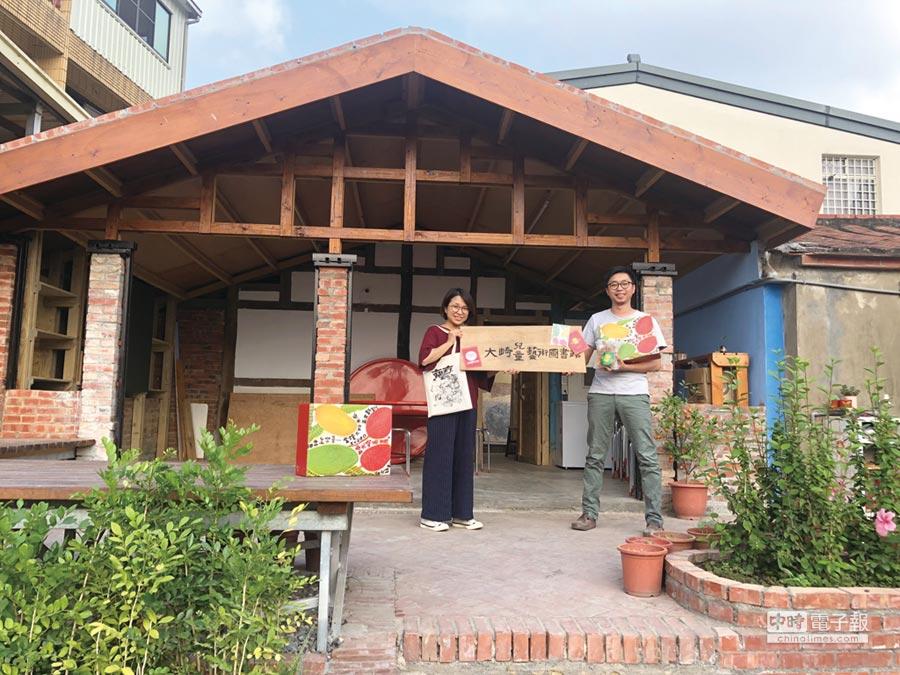 圖為將頹圮的老屋改建成藝農食堂,帶動地方創生。圖/本報資料照片