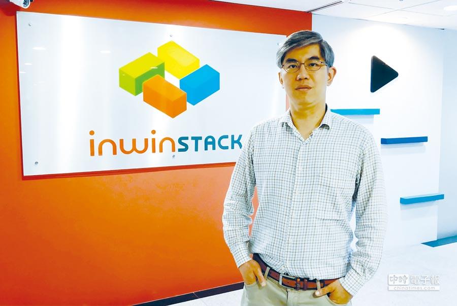 迎棧科技副總王惠民表示,資訊科技快速進步,企業數位轉型刻不容緩。圖/業者提供