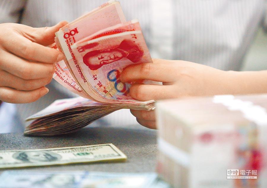 大陸近期或出台針對中小銀行定向降準。(新華社資料照片)