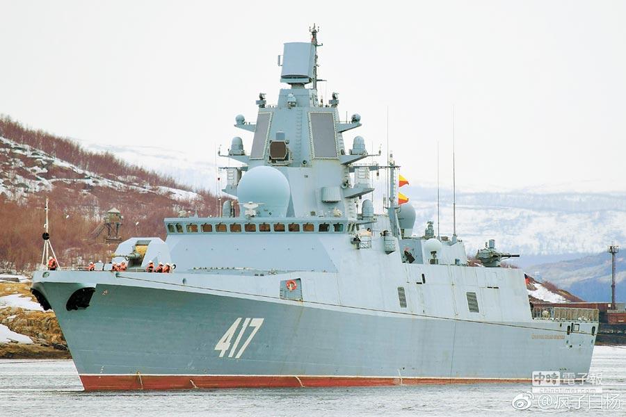 俄羅斯將派出的22350型「戈爾什科夫海軍上將」號護衛艦,來參加大陸海軍70周年活動。(取自微博@)