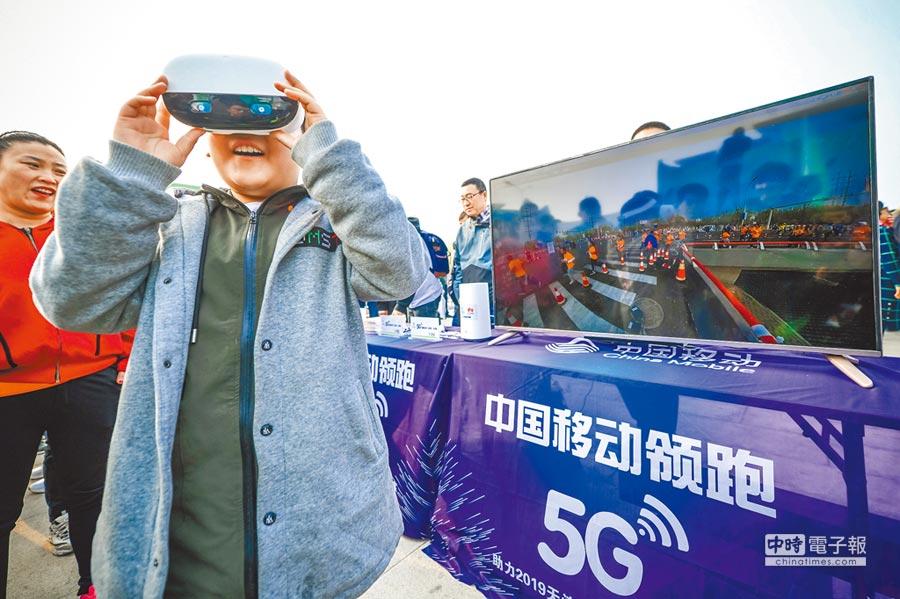美國聯邦通信委員會反對中國移動在美國提供電訊服務。圖為天津一名兒童13日體驗8K全景視頻VR實時直播馬拉松比賽。(中新社)