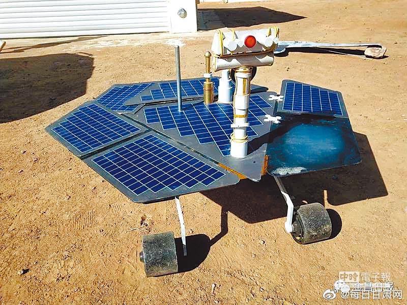 火星基地的設施。(取自微博@每日甘肅網)